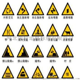 定製三角形圓形方形道路標牌交通反光標誌牌