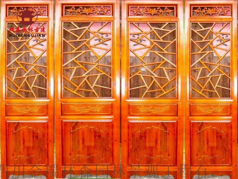 成都仿古門窗公司,中式雕花門窗公司