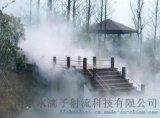工业用高压喷雾降温系统 南京水滴子公司