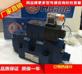 DR10G-5-30/31.5YM/2减压阀 北京华德液压