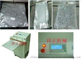 上海蓝宝石晶片,料盘真空包装封口机昆山厂家
