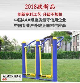 广西南宁户外健身器材厂家 优选康奇体育 质量保证