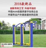 廣西南寧戶外健身器材廠家 優選康奇體育 質量保證