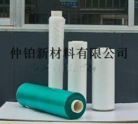 专业供应仲铂新材 低熔点自动包装膜