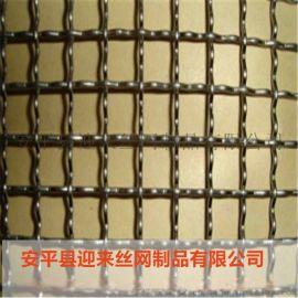轧花防护围栏网 钢丝轧花网 钢丝轧花筛网