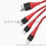 三合一USB多功能数据线