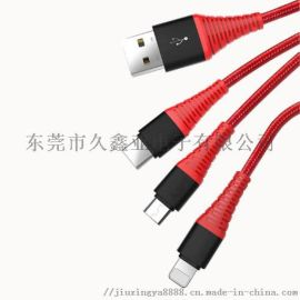 三合一USB多功能數據線