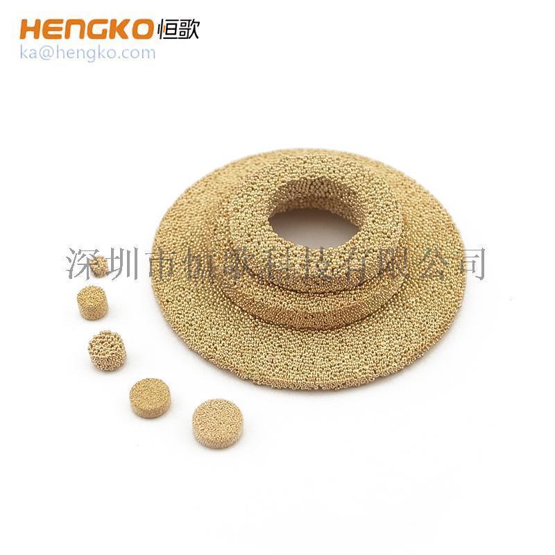 恒歌专业定制加工铜气体净化滤芯