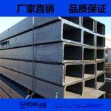 国标槽钢 Q235B镀锌槽钢 钢结构加工