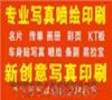 深圳专业印刷厂、名片传单折页、画册海报、联单