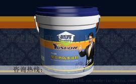 聚合物水泥基防水塗料js
