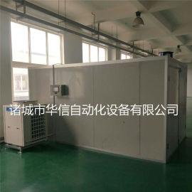 纸筒空气能烘干机,工业用空气能烘干设备
