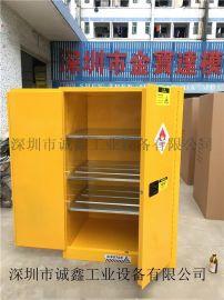 90加仑防爆柜厂家直销化学品安全存储规格齐全