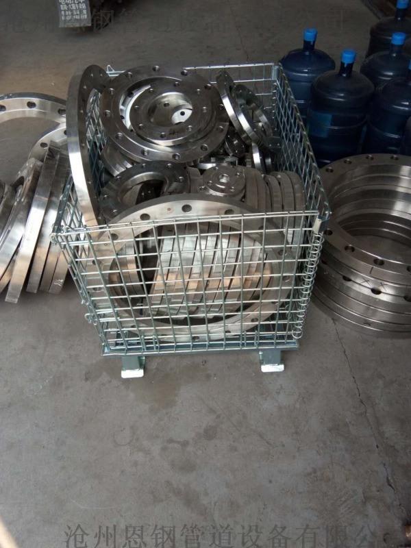 304不鏽鋼平焊法蘭現貨