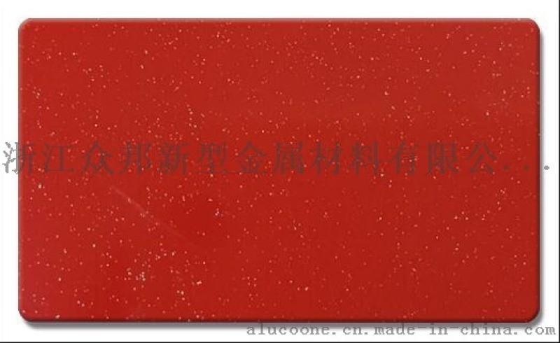 浙江众邦格力电器珠光红铝塑板