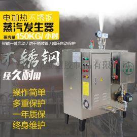 旭恩108kw免检电加热蒸汽发生器