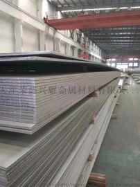 化工用316L不锈钢开平板 00cr17ni14mo2耐高温板规格表