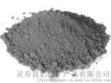 冶金化工爐料耐火混凝土 防輻射混凝土