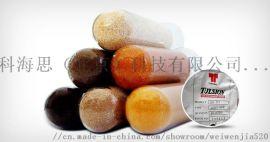 美国杜笙食品级除去硝酸盐专用离子交换树脂