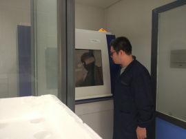 金属材料的材质鉴定 飞秒检测服务