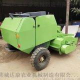 小型牽引式小麥秸稈粉碎打捆機