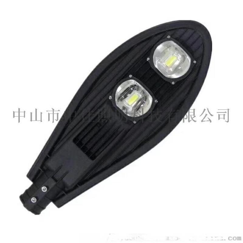 led**路灯头30W户外道路照明质保3年