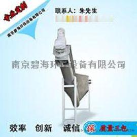 螺旋式砂水分离器 固液分离机