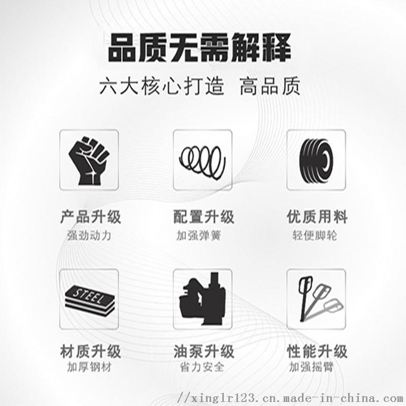 辽阳电动堆高车厂家报价-沈阳兴隆瑞