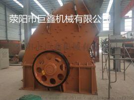 时产300吨重锤式破碎机 PCZ重锤破碎机厂家直销