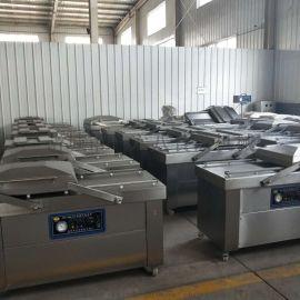 700/2S 800/2S全自动/半自动真空包装机
