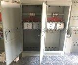 .消防水泵機械應急啓動櫃廠家供應商