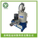 氫氧化鎂阻燃劑高速混合機 無鹵素阻燃劑高速混合機