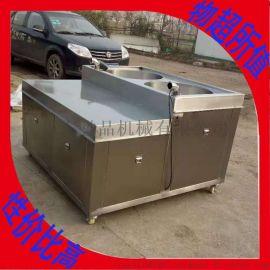 厂家供应香肠腊肠液压灌肠机全自动腊肠不锈钢灌装机