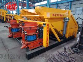 郑州建特吊装-自动上料喷浆机丨JPT-D7m3×2
