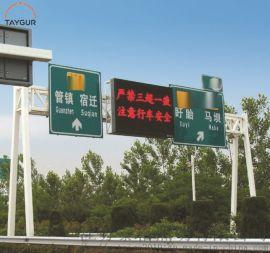 交通信号指示灯,组合灯,监控信号灯,道路安全灯