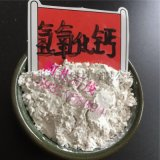 脫硫脫硝氫氧化鈣 自來水消毒澄清劑