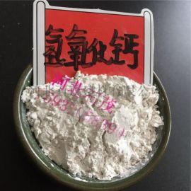 脱硫脱硝氢氧化钙 自来水消毒澄清剂