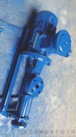 供应通驰牌G型单螺杆泵 污泥泵