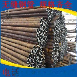 重庆架子管公司 重庆国标架子管厂家