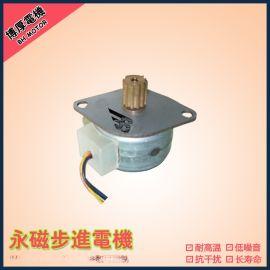 BH-25BY12 太阳能热水器电机 永磁小马达