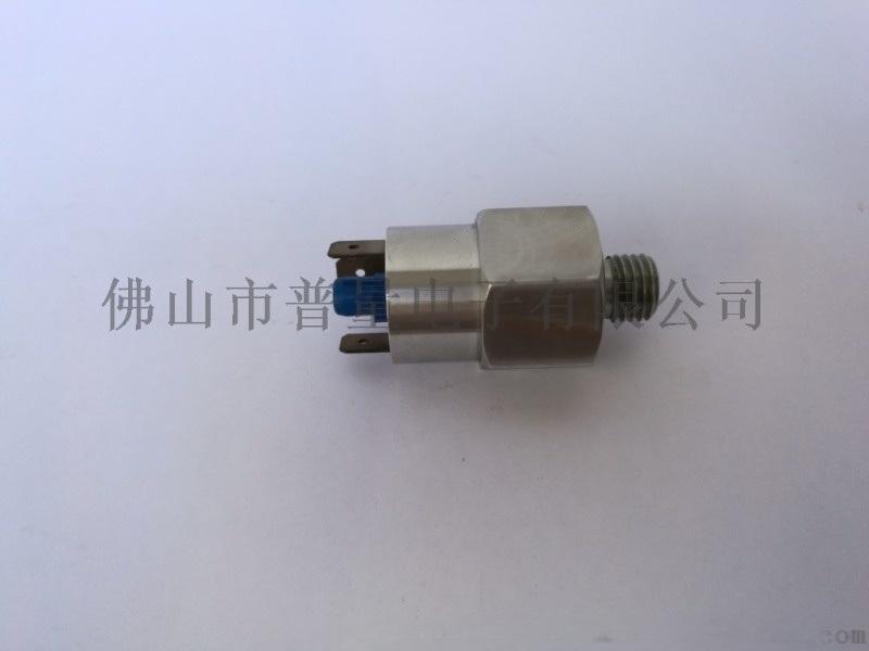PC300不锈钢压力开关