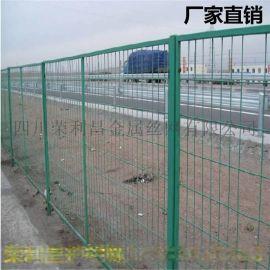 四川护栏网,高速公路护栏网,围栏网供应商