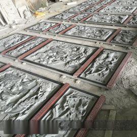 浮雕背景墙制作 文化浮雕墙 多年石雕制作经验