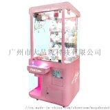 廣州大品簰娃娃機抓煙機禮品遊樂設備