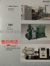 寿力配件寿力空压机配件型号齐全原厂零备件