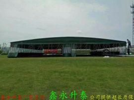 成都鑫永升泰厂家直销大型户外雨篷
