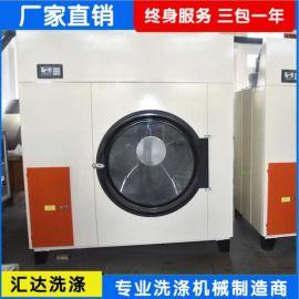 汇达牌天然气烘干机 毛巾烘干机 节能烘干机