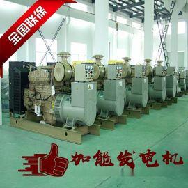 东莞南城发电机厂家维修,东莞柴油发电机保养