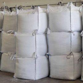 全新吨袋集装袋1吨包特大上下小口吨袋
