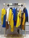 18冬季新款娜尔思女装折扣品牌专柜货源混批分份